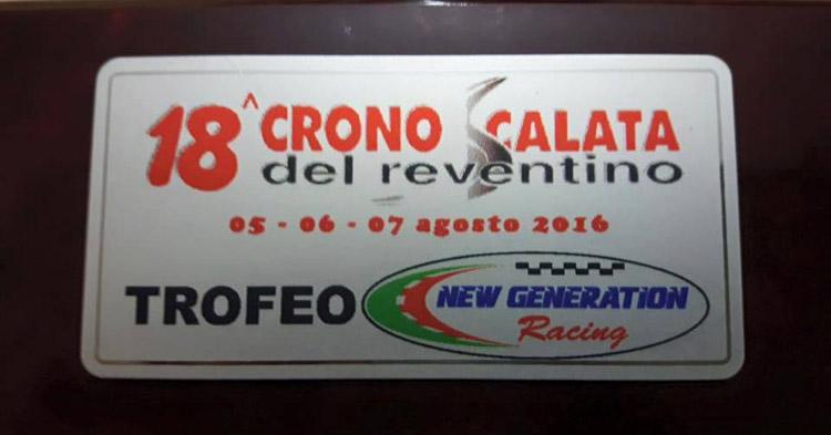 """Trofeo New Generation Racing"" alla 18ª Cronoscalata del Reventino"