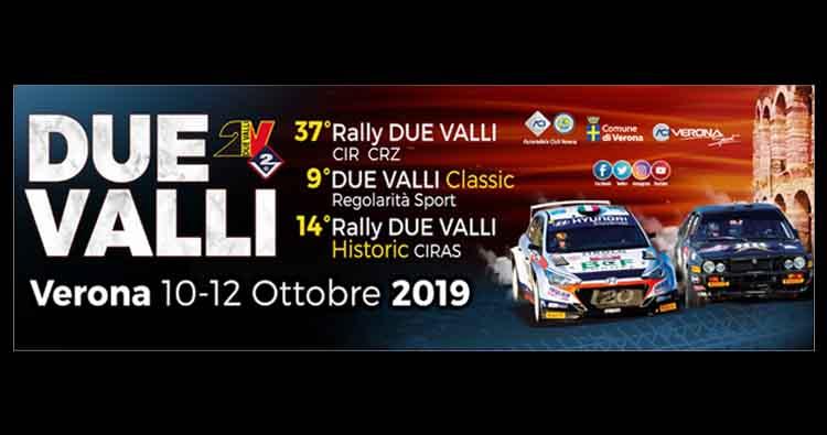 Presentazione Rally Due Valli 2019 martedì 30 luglio